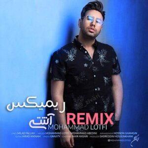 دانلود ریمیکس آهنگ بغل بغل ستاره چیدم دیگه آشتی آشتی محمد لطفی