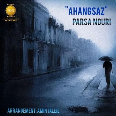 آهنگساز پارسا نوروزی